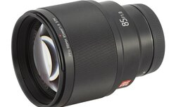 Viltrox PFU RBMH 85 mm f/1.8 STM - lens review