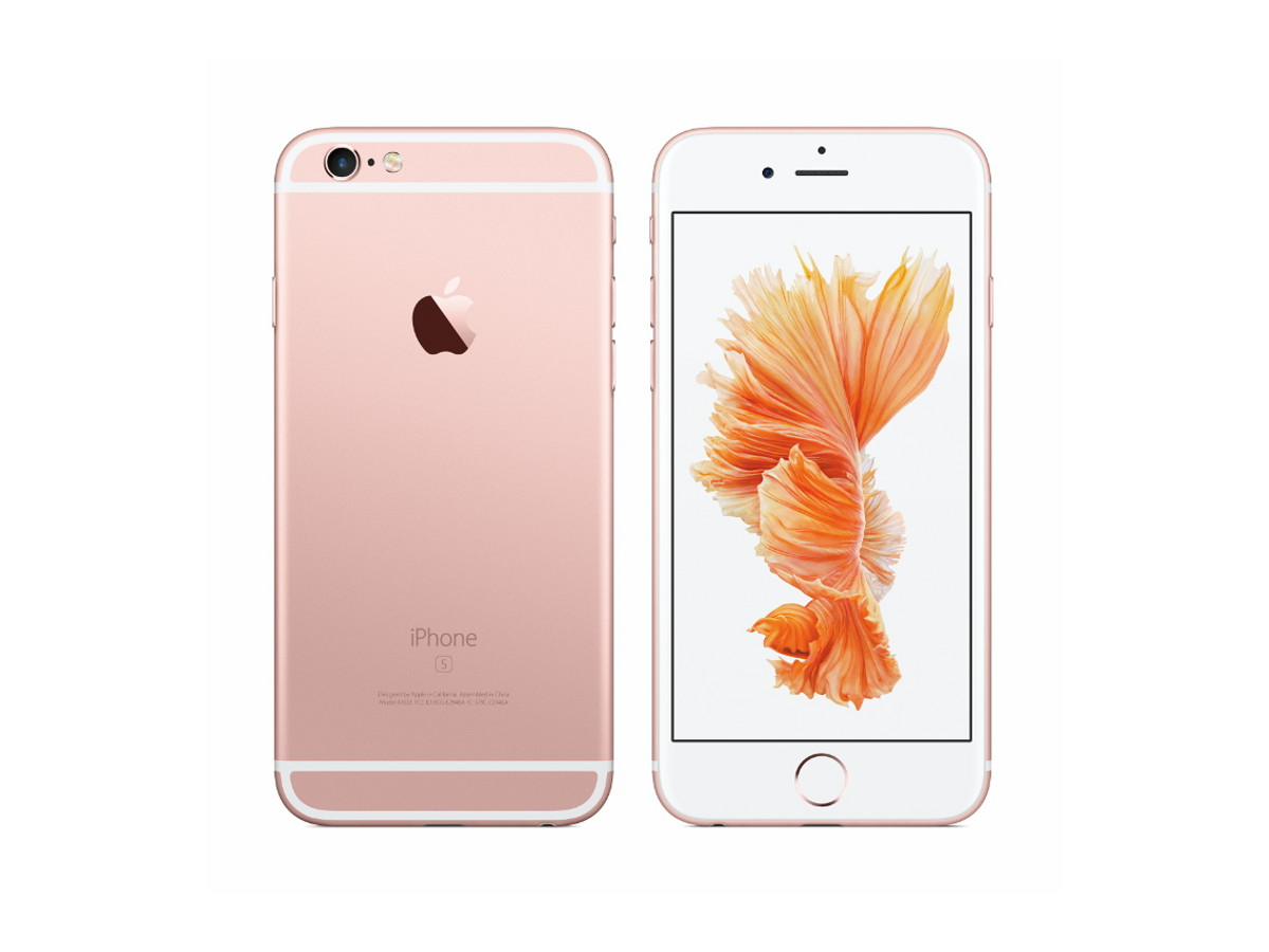 iphone 6s plus apple apple iphone 6s plus optyczne pl 15137