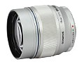 Olympus M.Zuiko Digital 75 mm f/1.8 ED - lens review