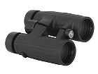 Bushnell Excursion EX 10x42 - binoculars' review