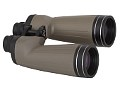 Delta Optical Extreme 15x70 ED - binoculars' review