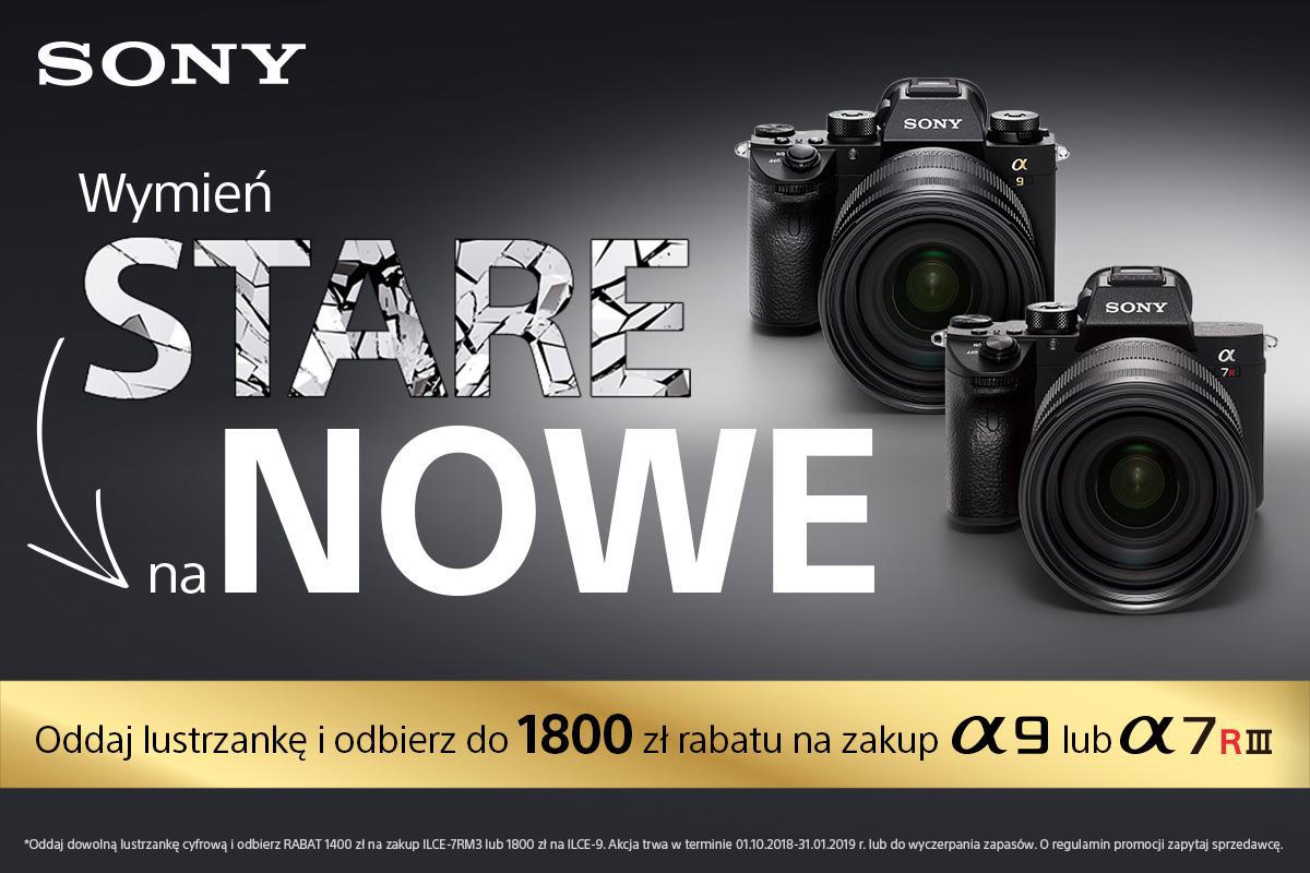 b1578fed72b523 Promocja Sony - wymień stary aparat na nowy - Optyczne.pl